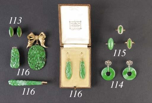 An apple-green jadeite pendant