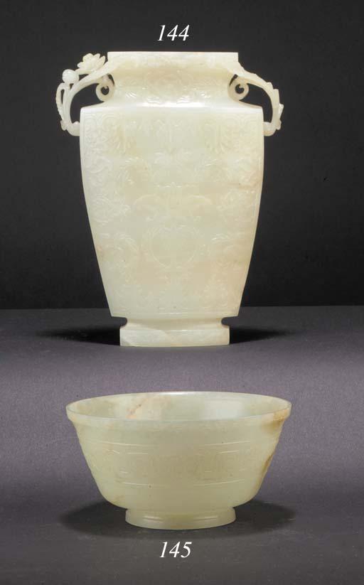 A pale celadon jade vase 18th