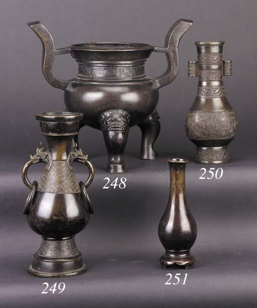 A bronze tripod censer Ming Dy