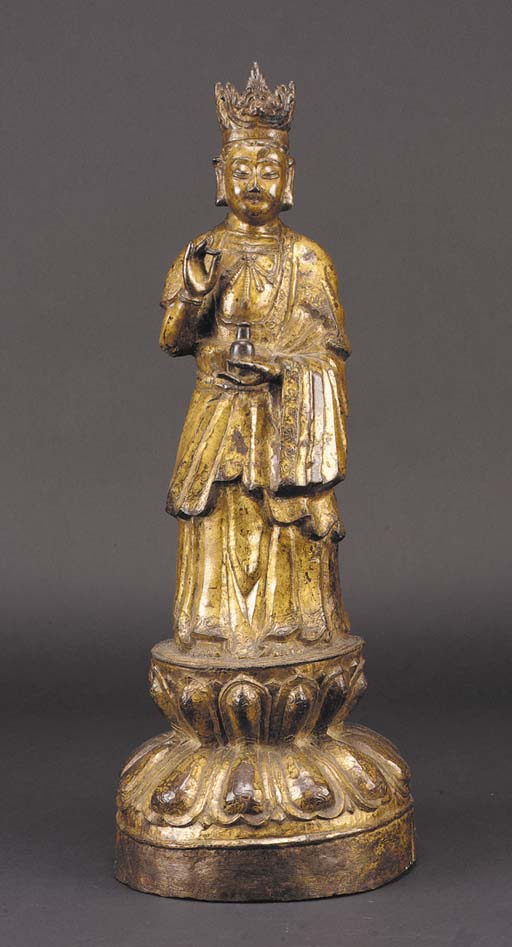 A lacquered and gilt bronze Bo