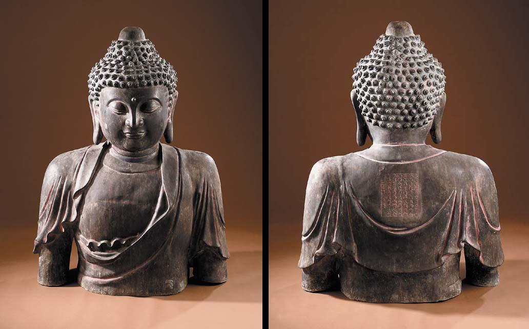 A massive dated Ming bronze Bu