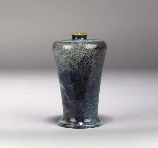 A small Ruskin high-fired vase