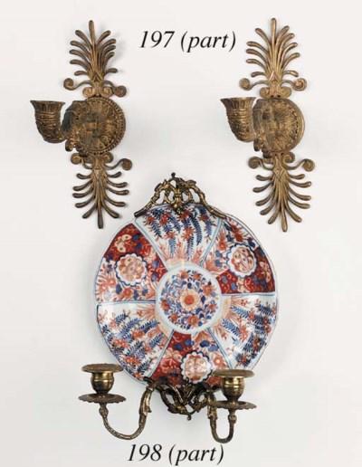 A pair of Chinese Imari porcel