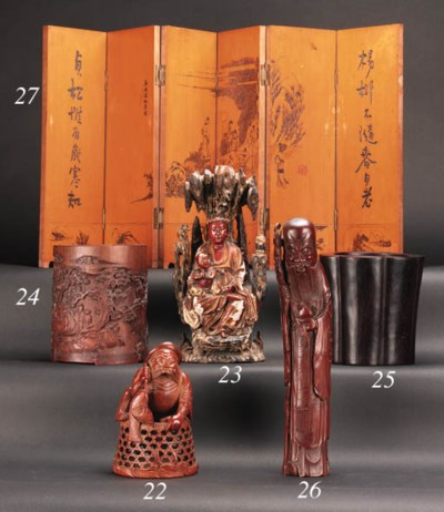 A Chinese bamboo carving of a