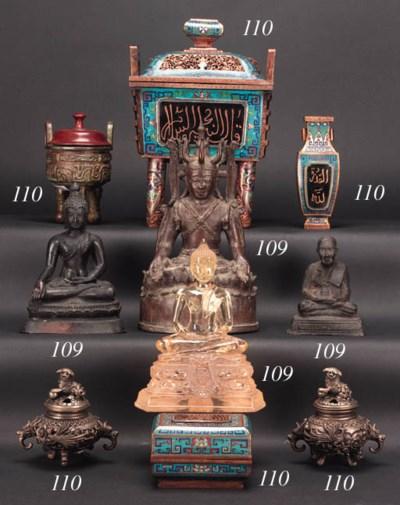 A Chinese Islamic Market bronz