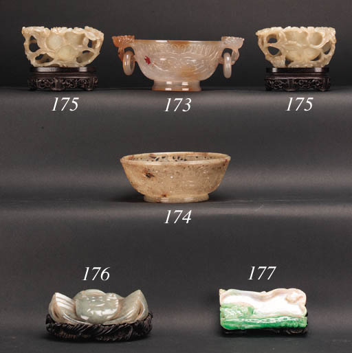 A Chinese agate bowl Late 19th