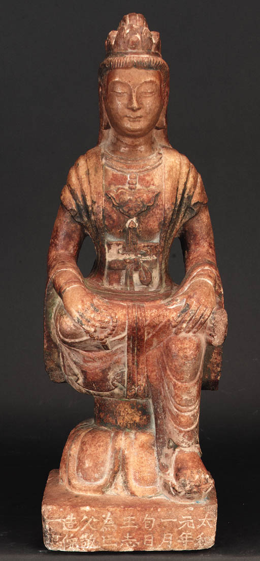 A Chinese dated Tang marble ca