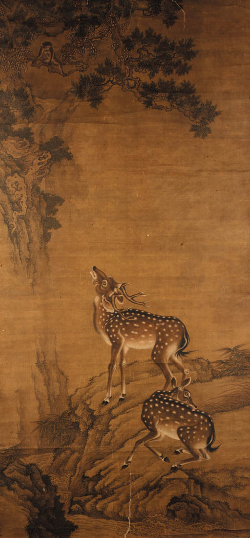 A Chinese scroll painting in t