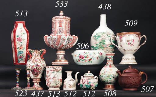 A famille rose bottle vase 18th century