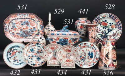 A pair of Imari bottle vases 1