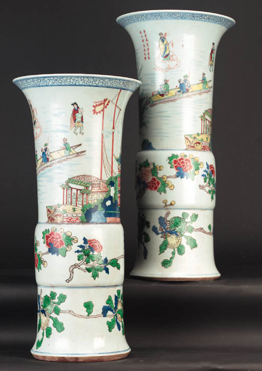 A pair of famille verte gu vases 20th century
