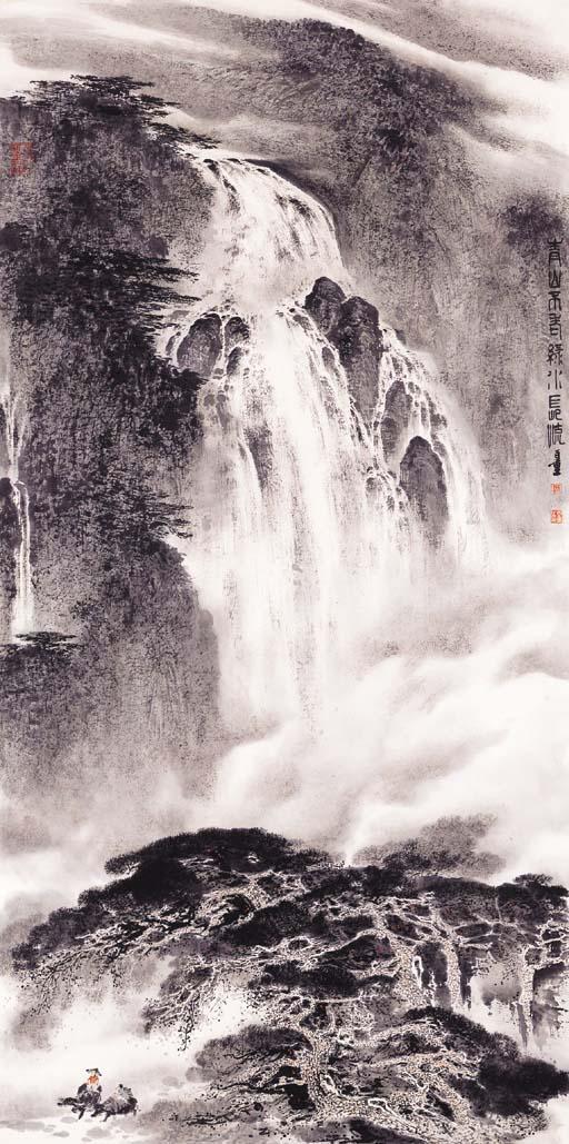 ZHENG BAICHONG (BORN 1945)