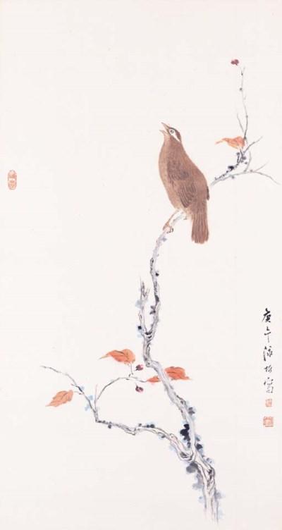 LU YONGQI (LO WINGKEI, BORN 19