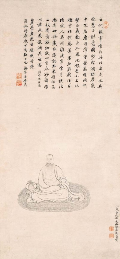 YU ZHIDING (1647-AFTER 1709)