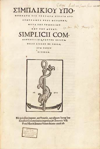 SIMPLICIUS (ca. 500--after 533