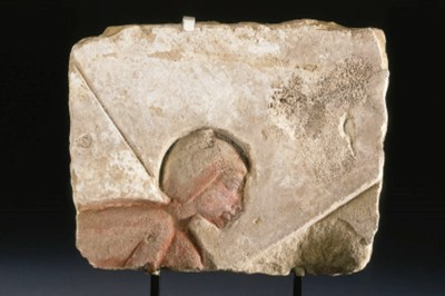 AN AMARNA SANDSTONE RELIEF