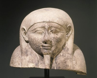 A LATE PERIOD LIMESTONE MASK F