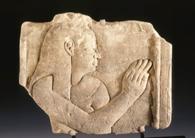 A PTOLEMAIC SANDSTONE RELIEF