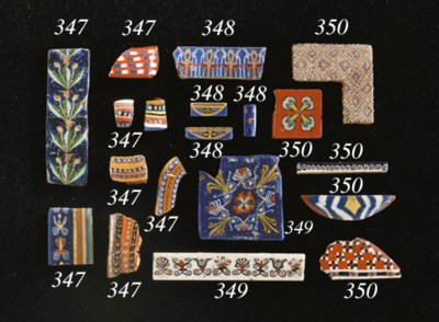 EIGHT MOSAIC GLASS INLAYS