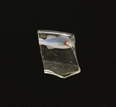 A ROMAN MOSAIC GLASS LANX FRAG