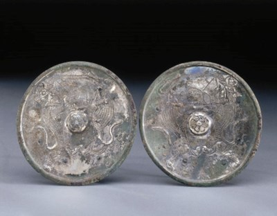A PAIR OF CASPIAN SILVER ROUND
