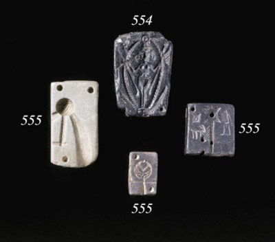 THREE SYRIAN CASTING MOLDS