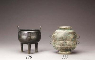 An Unusual Bronze Food Vessel
