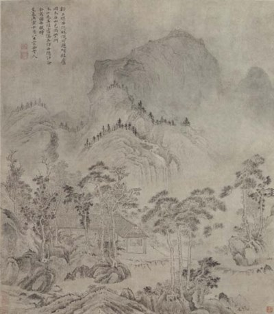 Cao Zhibo (Attributed to, 1272