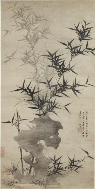 Guan Daosheng (Attributed to,