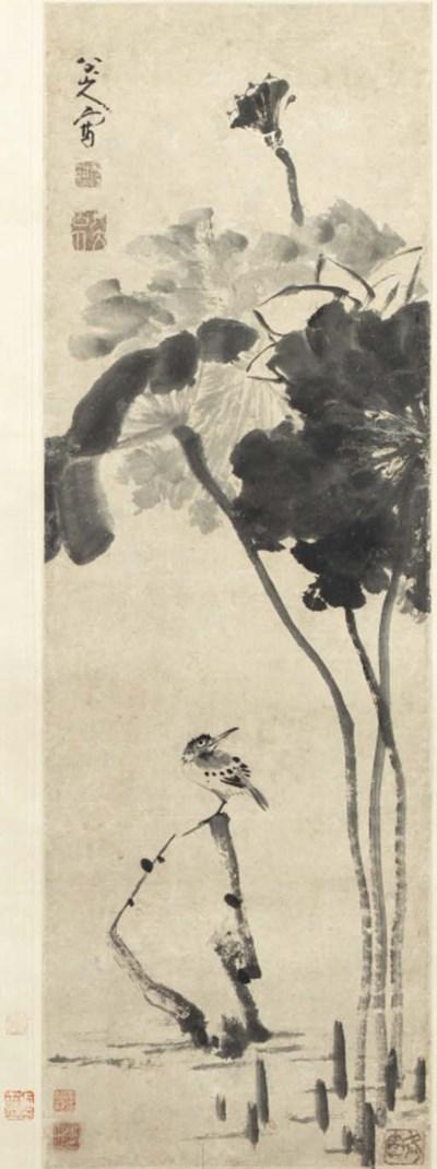 Bada Shanren (Style of, 1626-1