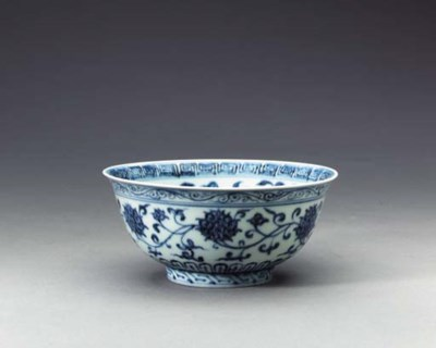 An Early Ming Blue and White B