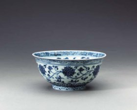 An Early Ming Blue and White Bowl