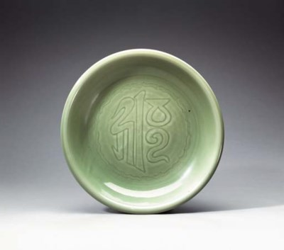 An Unusual Large Celadon Charg