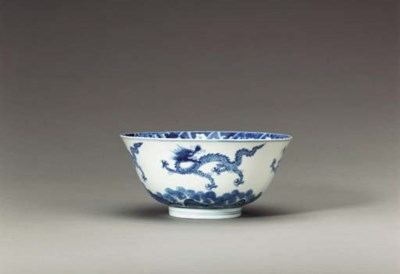 A Blue and White Dragon Bowl