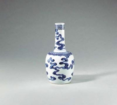 A Rare Blue and White Bottle V