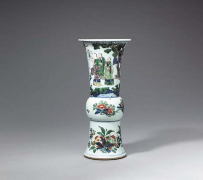 A Wucai Beaker Vase