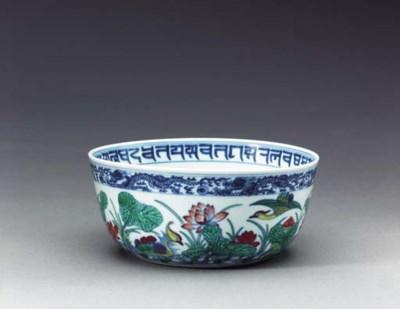 A Doucai Marriage Bowl