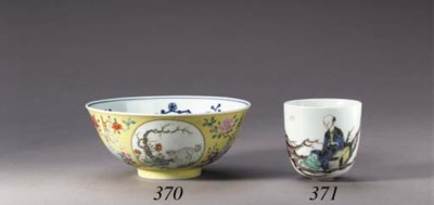 A Small Famille Verte Cup