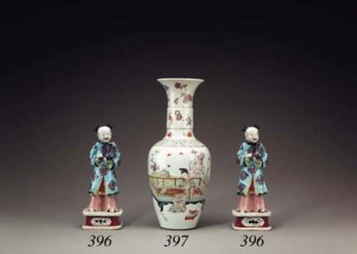 A Famille Rose Ovoid Vase