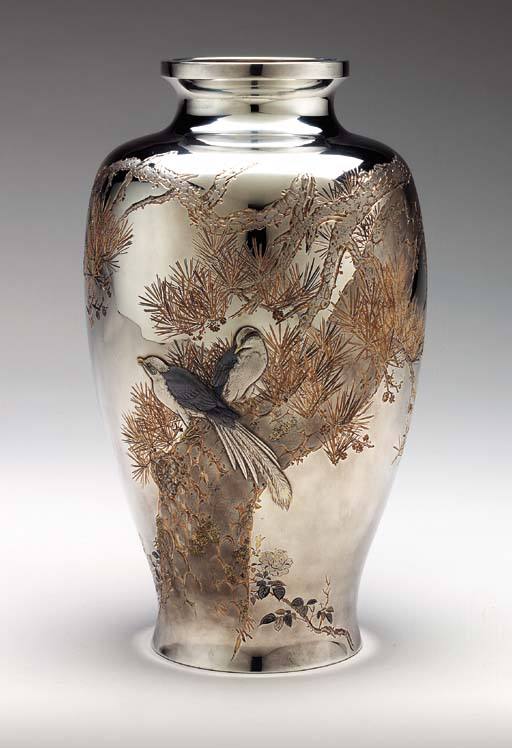 A Large Silver Vase