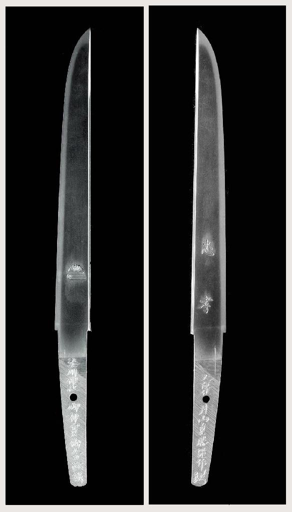 Dagger (Tanto)