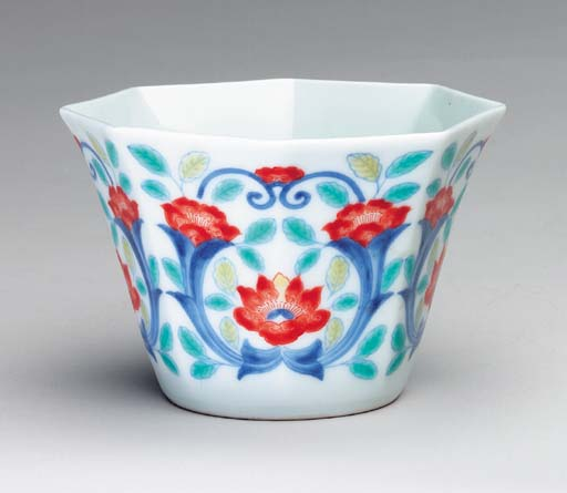 A Porcelain Food Container (Mu