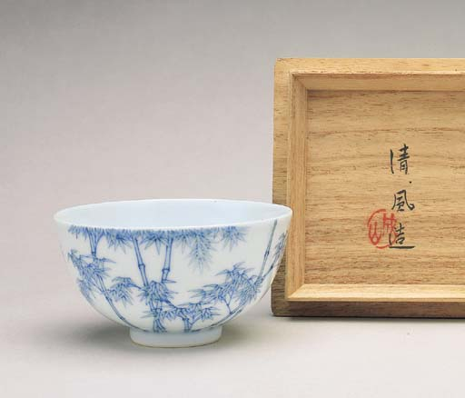 A Set of Ten Porcelain Tea Cup