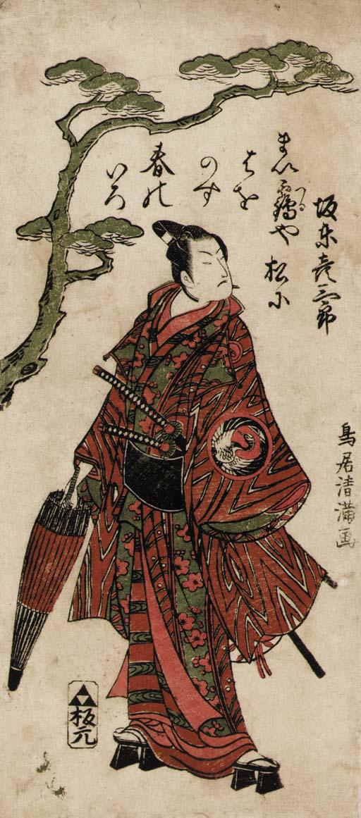 Torii Kiyomitsu (circa 1735-17