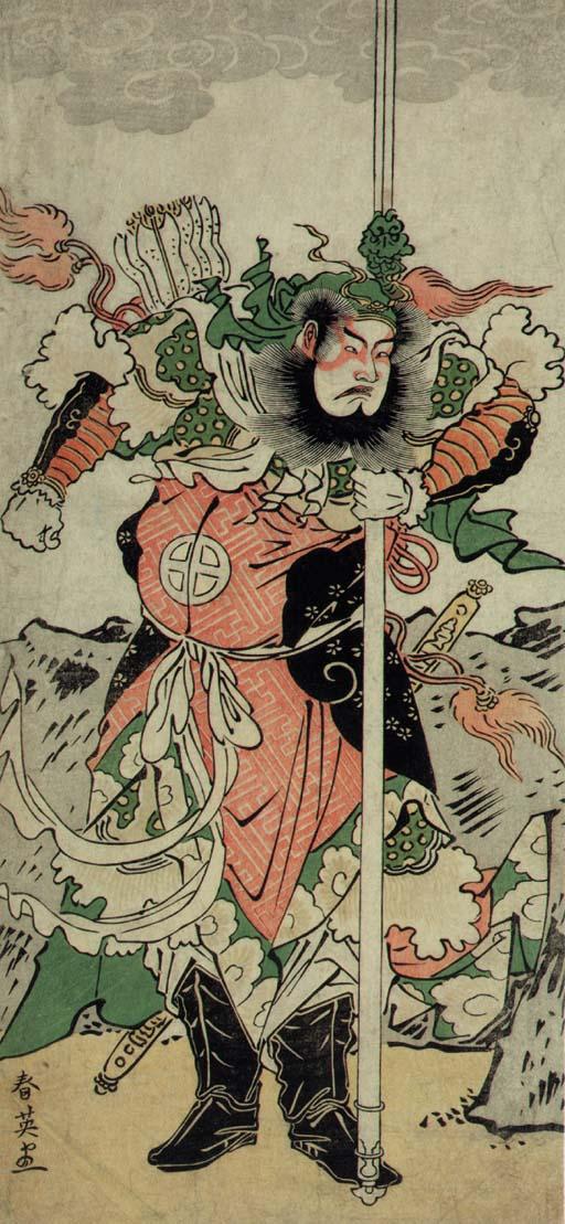 Katsukawa Shun'ei (circa 1762-