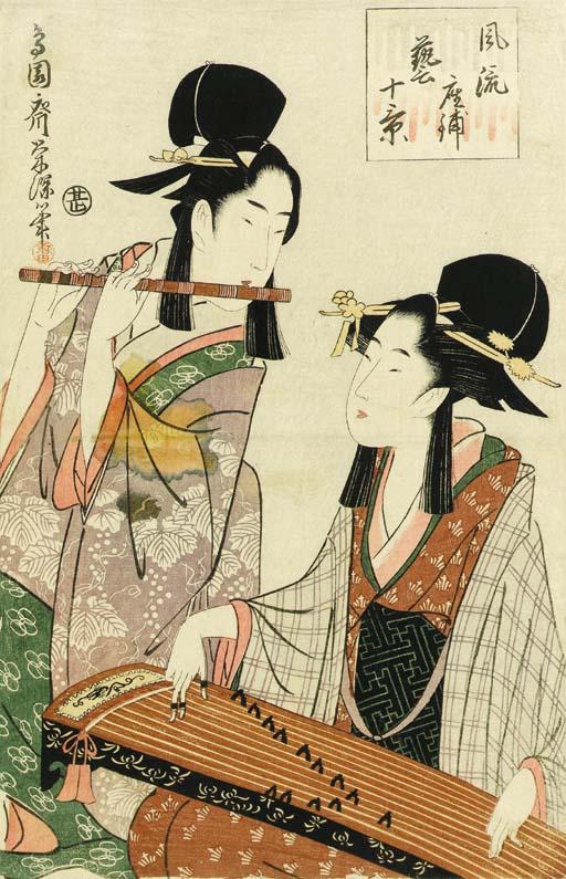 Toyokawa Eishin (fl. mid 1790s