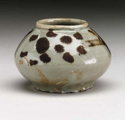 A Small Iron-Decorated Porcela