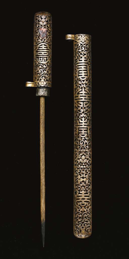 A Gold Damascened Iron Pen Cas