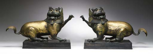 A Pair of Gilt Copper Repouse