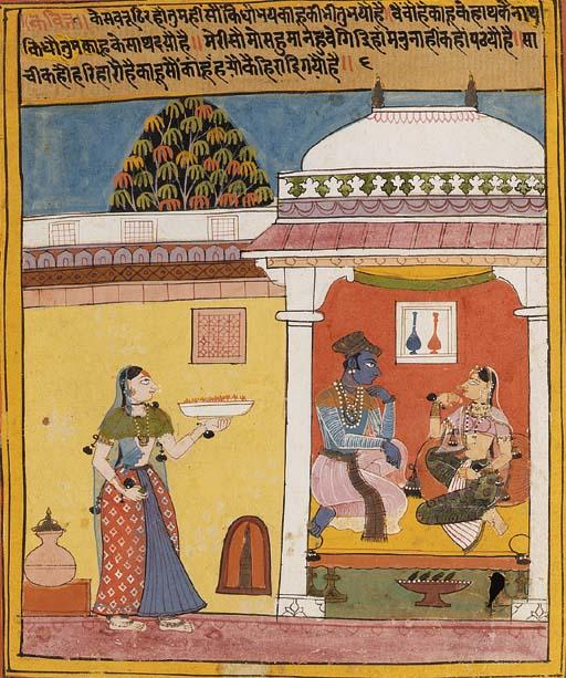 An Illustration of Kavi Priya,